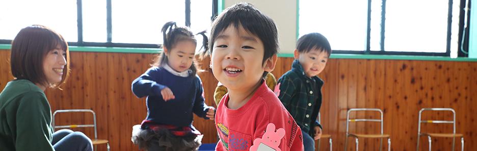 せいか幼稚園入園前親子教室